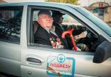 """Калужан приглашают поучаствовать в акции """"Подвези ветерана"""""""