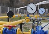 В Калужской области восстановлено газоснабжение после аварии