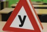 Нужно ли усложнять экзамен для получения водительского удостоверения?