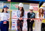 В Калуге прошла уникальная строительная конференция-выставка