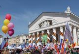1 мая в центре Калуги ограничат движение транспорта