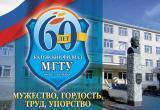 Калужский филиал МГТУ им. Баумана отметит юбилей