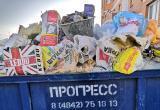 Калужане продолжают жаловаться на вывоз мусора