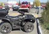 Два человека госпитализированы после аварии с квадроциклом