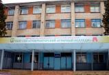 80 млн рублей потратят на развитие калужских колледжей