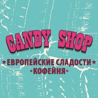 Candy Shop, кофейня и Европейские сладости