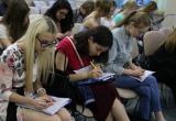 340 наблюдателей будут следить за калужскими выпускниками на ЕГЭ