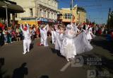 Стала известна тема карнавала на День города