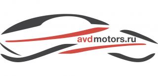 АВД Моторс, интернет-магазин автозапчастей для иномарок