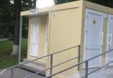 В сквере Мира установили общественный туалет