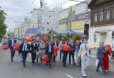 Афиша Выпускного-2019 в Калуге