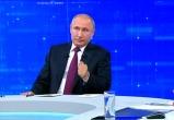 Стартовала Прямая линия с Владимиром Путиным