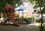 10-летний ребенок сломал позвоночник на детской площадке