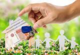 Маткапитал в 2019 году: кому положен, как получить