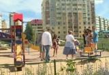 В Каком состоянии находится детская площадка в вашем дворе?