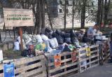 В Калуге пройдёт акция по раздельному сбору отходов с приёмом старой бытовой техники