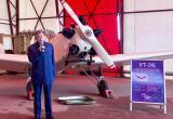 Под Калугой проходит слет любителей авиации