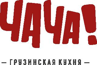 ЧАЧА, ресторан грузинской кухни