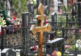 Директор кладбища наживался на чужом горе