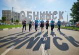 В Обнинске выступят Дима Билан и Макс Барских