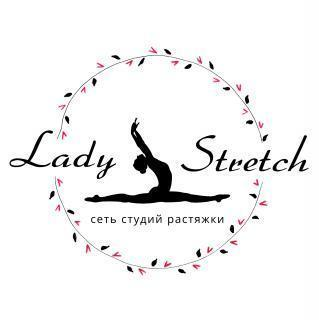 Lady Stretch, студия растяжки
