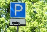 Госдума не поддержит запрет на покупку машины без парковки
