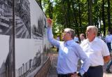 Артамонов посоветовал ярко оформить стены в Калуге