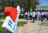 Анатолий Артамонов пообщался с жителями Мосальского района