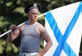 В Калуге отметили день ВМФ