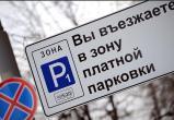 В Калуге расширяют платное парковочное пространство