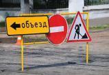 Шопинскую дорогу перекроют до декабря