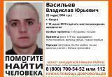 В Калуге ищут 22-летнего парня