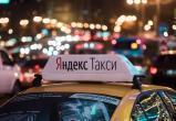 Яндекс.Такси будет измерять усталость водителей