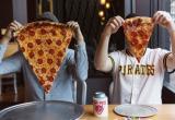 Чемпионат по поеданию пиццы пройдет в День физкультурника