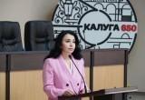Больше 150 мероприятий пройдет в Калуге в честь Дня города