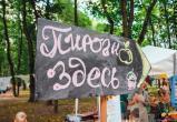 В Калуге пройдет фестиваль яблочных пирогов