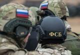 В Калужской области пресечена деятельность религиозно-экстремистской ячейки