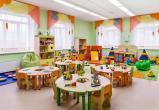 До конца года откроют 5 новых детских садов