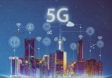 Билайн и GoTech привлекают стартапы для развития 5G и инновационных продуктов