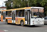 Движение общественного транспорта на День города ограничат