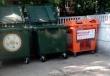 Будете ли вы разделять отходы на сухие и мокрые?