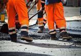 Калужские дороги доделает новый подрядчик