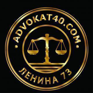 Ваш адвокат Евгений Годзенко, адвокат