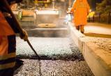 Когда прекратится беспредел с ремонтом дорог в Калуге?