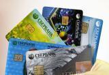 Сотрудник полиции торговал поддельными картами Сбербанка