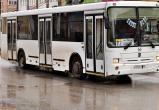 Опубликован график движения автобуса №72
