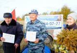 98-летний ветеран поднялся над Калугой на воздушном шаре