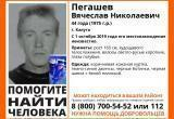 В Калуге пропал 44-летний мужчина