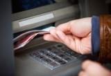 Полиция нашла подозреваемого в краже с банковской карты