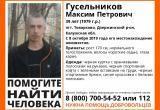 В Калужской области вторую неделю ищут пропавшего мужчину